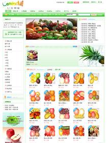 U旺得福水果超市