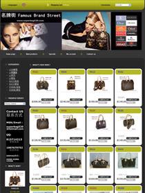品牌包包网店