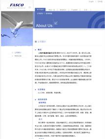 上海外航商务旅行德赢官网vwin