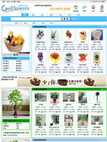 上海购花网